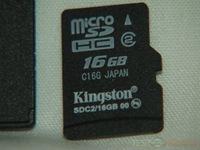 DSCF4873