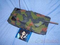 tank13