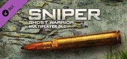 sniperdlc1
