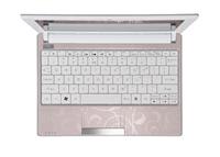 Gateway LT23 Pearl open keyboard